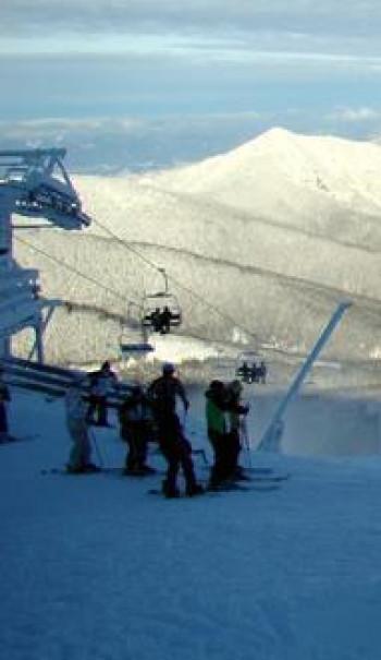 Ośrodki narciarskie